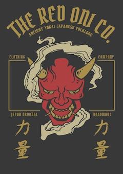 Ilustración vectorial del demonio oni rojo de japón con palabra japonesa significa fuerza