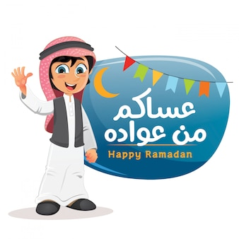 Ilustración vectorial de feliz musulmán árabe khaliji boy vistiendo uniforme común, djellaba