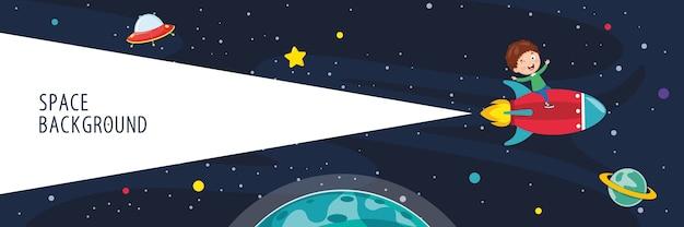 Ilustración vectorial de fondo del espacio