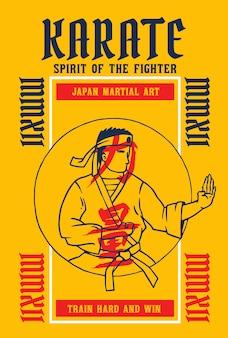Ilustración vectorial de luchador de karate con palabra japonesa significa fuerza