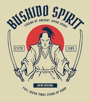 Ilustración vectorial de samurai con 2 espadas en su mano lista para pelear