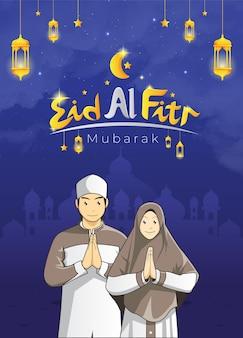 Ilustración vectorial de la tarjeta de felicitación de eid mubarak con pareja musulmana