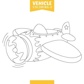 Ilustración vectorial de vehículo para colorear página
