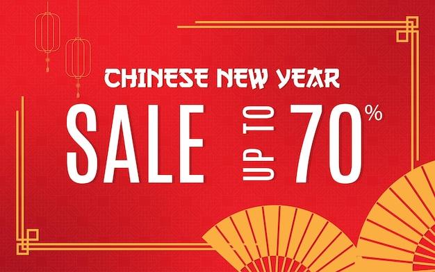 Ilustración de venta de año nuevo chino