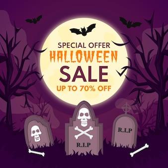 Ilustración de venta de halloween de miedo de diseño plano
