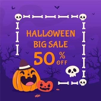 Ilustración de venta de halloween plana vector gratuito