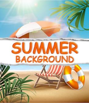 Ilustración de verano con elementos de playa, tumbonas, sombrillas y pisos