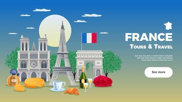 Ilustración de viaje de francia con lugares de interés y símbolos de cocina planos