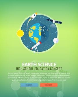 Ilustraciones del concepto de educación y ciencia. ciencia de la tierra y la estructura del planeta. conocimiento de los fenómenos atmosféricos. bandera.