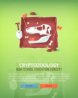 Ilustraciones del concepto de educación y ciencia. criptozoología ciencia de la vida y origen de las especies. bandera.