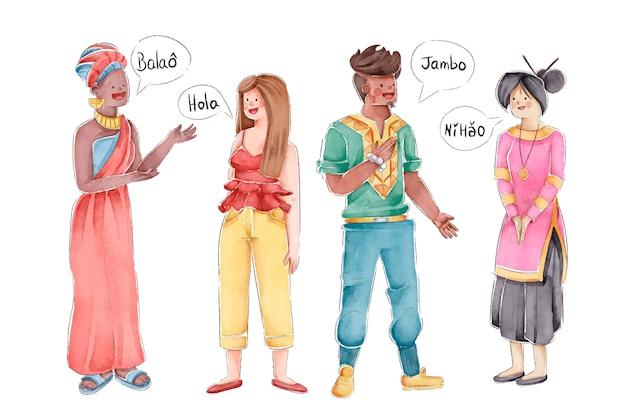 Ilustraciones de personas multiculturales.