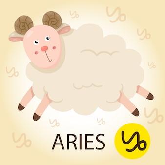 Ilustrador del zodiaco con aries.