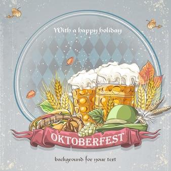 Imagen de fondo de oktoberfest festivo para su texto con vasos de cerveza, un bagel, una gorra, lúpulo y hojas de otoño