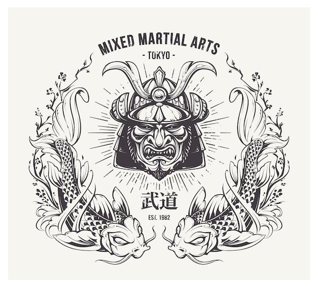 Impresión de los artes marciales