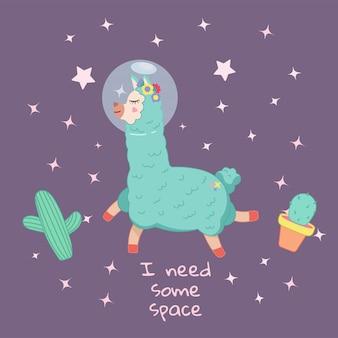 Impresión de dibujos animados lindo con lama en el espacio. cita manuscrita: necesito algo de espacio. impresión dibujada a mano con letras espaciales.