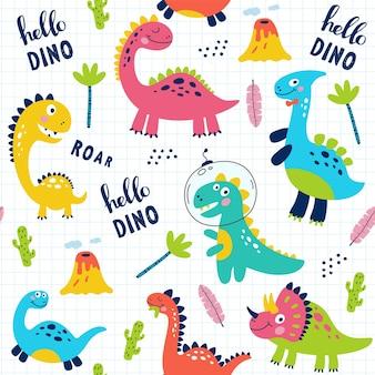 Impresión de patrones sin fisuras con lindos dinosaurios para niños.