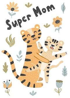 Impresión de super mom con lindos tigres: madre y su bebé. ilustración