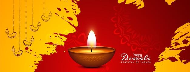Impresionante diseño de banner del festival indio happy diwali