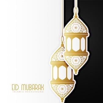 Impresionante diseño eid mubarak con lámparas colgantes