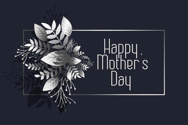Impresionante feliz día de la madre oscuro saludo