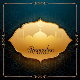 Impresionante fondo de saludo de ramadán kareem