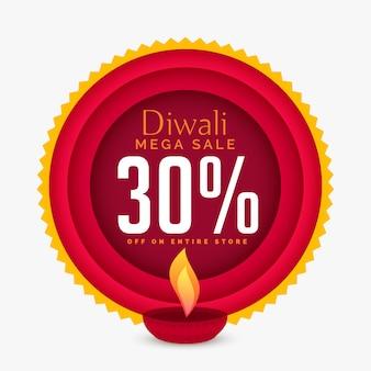 Impresionante plantilla de banner de descuento diwali