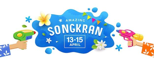 Increíble festival feliz de songkran