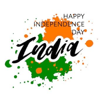 India día de la independencia 15 de agosto letras caligrafía