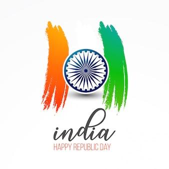 India república día 26 de enero fondo