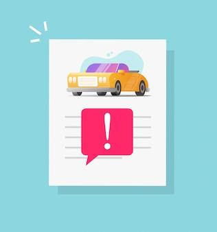 Informe de descripción del documento de historial de riesgo falso del automóvil y aviso de acceso al vehículo o página de información fina del automóvil e importante mensaje de advertencia de fraude.
