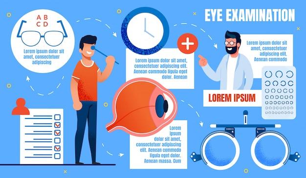 Inscripción de banner brillante examen de los ojos, salud.