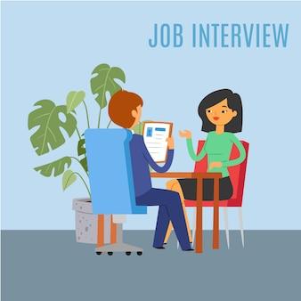 Inscripción de entrevista de trabajo, fondo brillante, información de referencia empresarial, empleado de la empresa, ilustración.