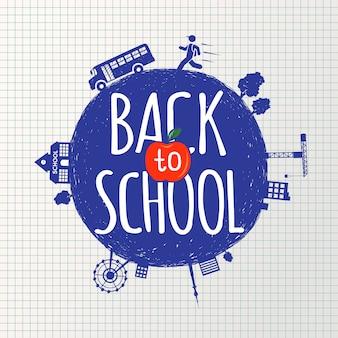 Inscripción de regreso a la escuela en el fondo de la hoja de cuaderno en una jaula e iconos dibujados a mano