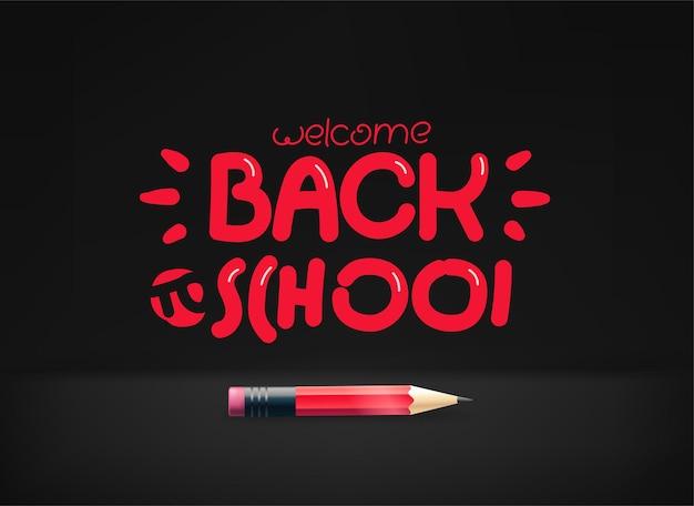 Inscripción de regreso a la escuela. ilustración con lápiz