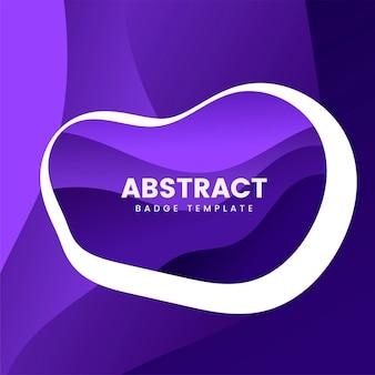 Insignia abstracta diseño en púrpura