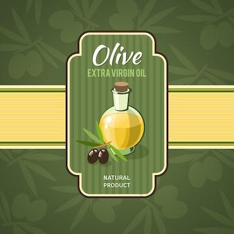 Insignia del aceite de oliva