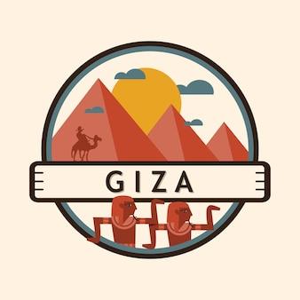 Insignia de la ciudad de giza, egipto