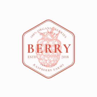 Insignia de la granja de frambuesa o plantilla de logotipo.
