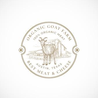 Insignia o logotipo retro enmarcado de granja de leche y queso