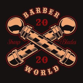 Insignia vintage para el tema de la peluquería sobre un fondo oscuro. esto es perfecto para logotipos, estampados de camisetas y muchos otros usos.