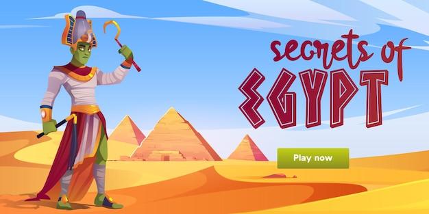 Interfaz del menú del juego de computadora secrets of egypt con el dios ra egipcio en el desierto con pirámides y botón de jugar ahora