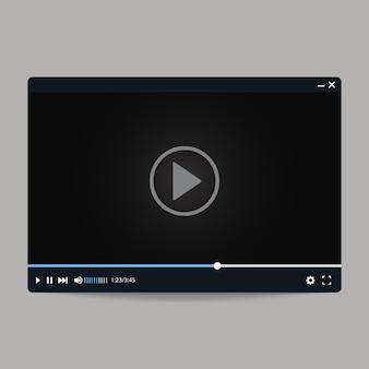 Interfaz de pantalla del sitio web del reproductor de video
