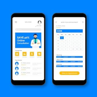 Interfaz de solicitud de reserva médica