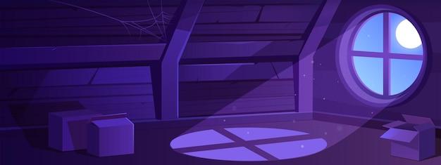 Interior del ático de la casa en la noche vieja mansarda vacía iluminada con la luz de la luna cayendo a través de la ventana redonda