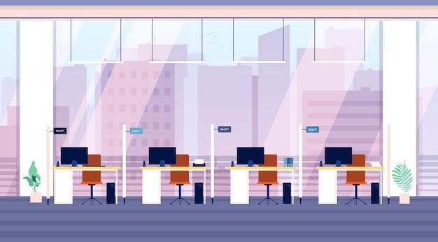 Interior del banco. centro de inversión empresarial interior vacío oficina financiera fondo