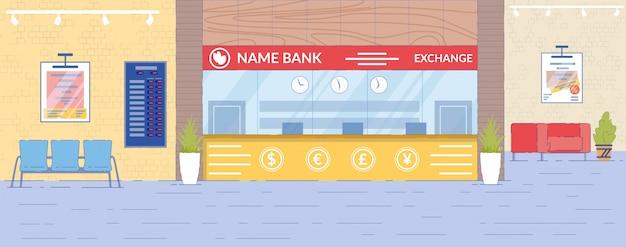 Interior del departamento de cambio de divisas