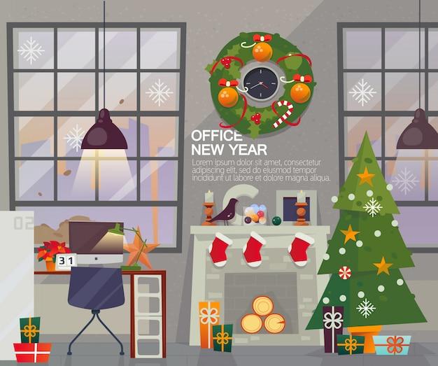 Interior moderno de la oficina de navidad