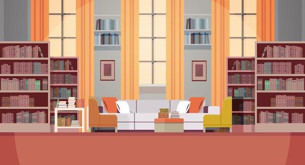 Interior moderno de la sala de estar vacía sin gente club de lectura con muebles ilustración vectorial horizontal