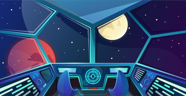 Interior de la nave espacial de capitanes puente con silla en estilo de dibujos animados