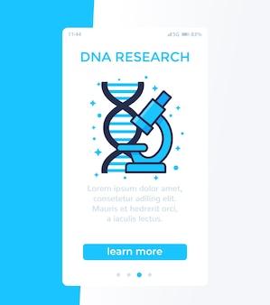 Investigación de adn, plantilla de vector móvil